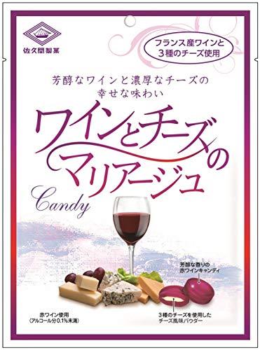 佐久間製菓 ワインチーズマリアージュ 65g ×6袋