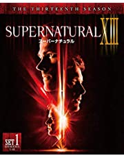 SUPERNATURAL 13thシーズン 前半セット(2枚組/1~10話収録) [DVD]