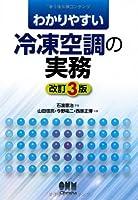 51GpeERm7SL. SL200  - 冷凍空調技士試験 01