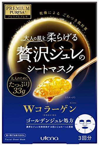 PREMIUM PUReSA (premium Presa) Golden jelly mask collagen 33g × 3 pieces *AF27*