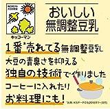 投げ売り堂 - キッコーマン おいしい無調整豆乳 1000ml×6本_02