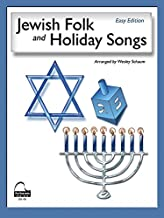 Jewish Folk & Holiday Songs: NFMC 2016-2020 Piano Hymn Event Class I Selection (Schaum Publications)