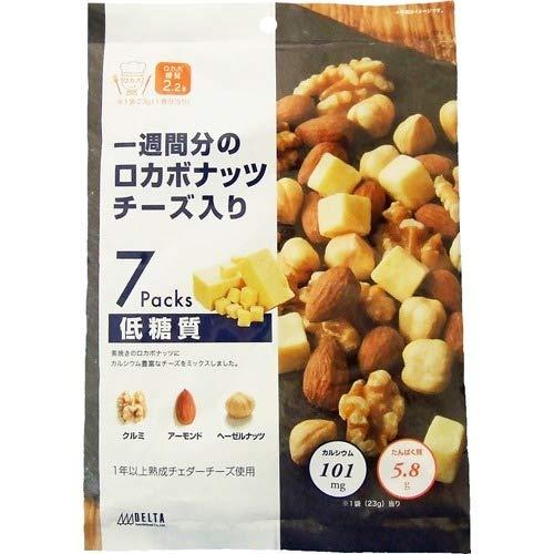 1週間分のロカボナッツ チーズ入り 161g(23g×7袋)