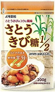 浅田飴 さとうきび糖1/2 200g