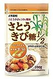 浅田飴 さとうきび糖1/2(200g)