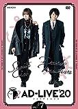 「AD-LIVE 2020」第7巻 (蒼井翔太×浪川大輔)(通常版) [DVD]
