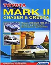 Best toyota chaser 1997 Reviews