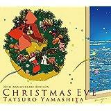 クリスマス・イブ(2017クリスマス・スぺシャル・パッケージ)