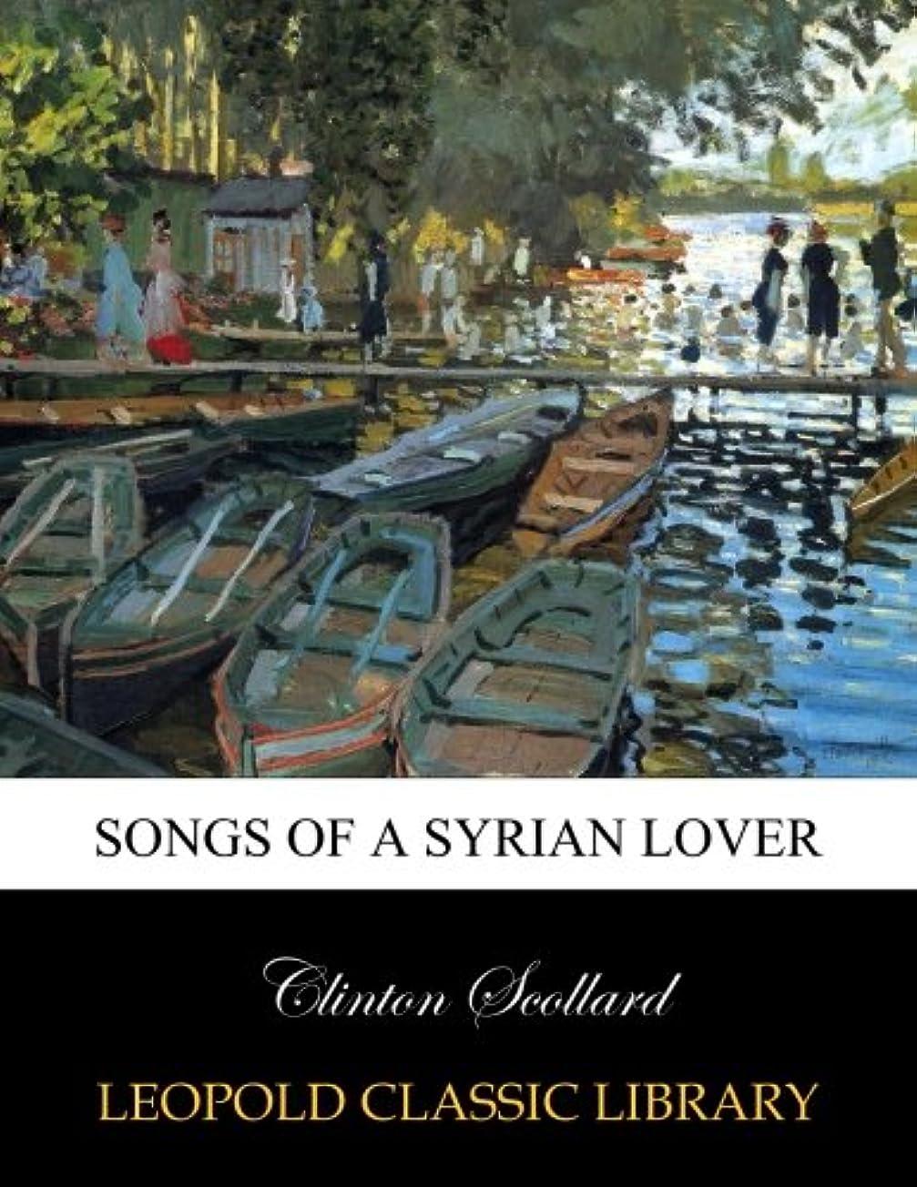 湖晩ごはん有能なSongs of a Syrian lover