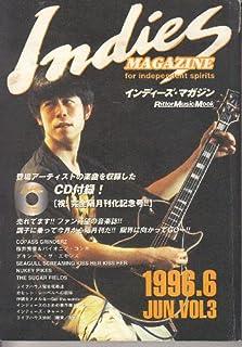 インディーズマガジン INDIES MAGAZINE 1996年6月号 Vol.3