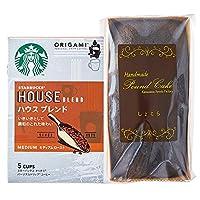 スターバックス コーヒー&パウンドケーキ セット (しょこら)