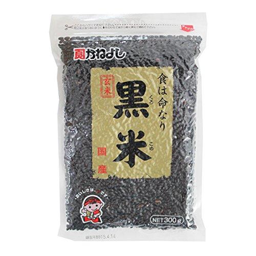 国内産 黒米(くろこめ) 300g×30袋(1ケース) かねよし 玄米 古代米 毎日の健康に お米と一緒に炊くだけ