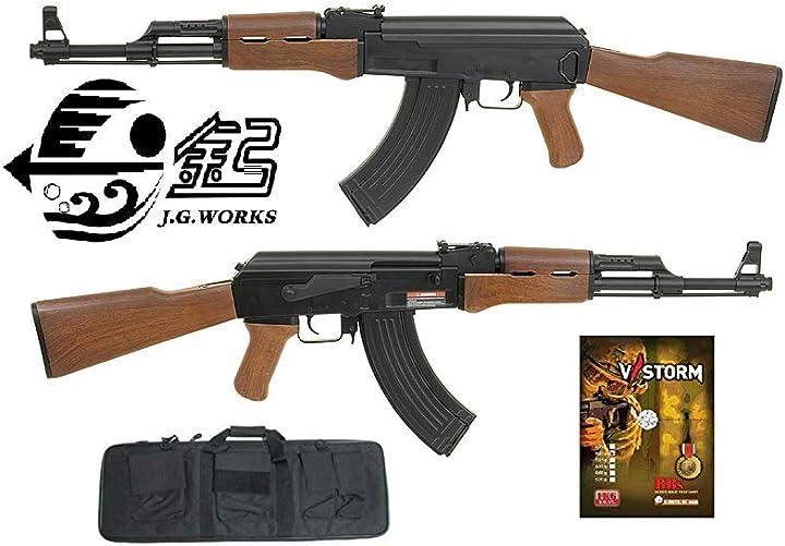 Fucile ak47 per softair  l vs-pack con 5000 pallini e sacca porta fucile golden bow B07PM5Q7GX