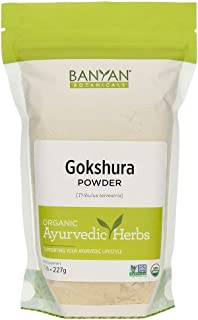 Banyan Botanicals Gokshura Powder - Certified Organic, 1/2 Pound - Tribulus terrestris - Supports proper function of the urinary tract and prostate*