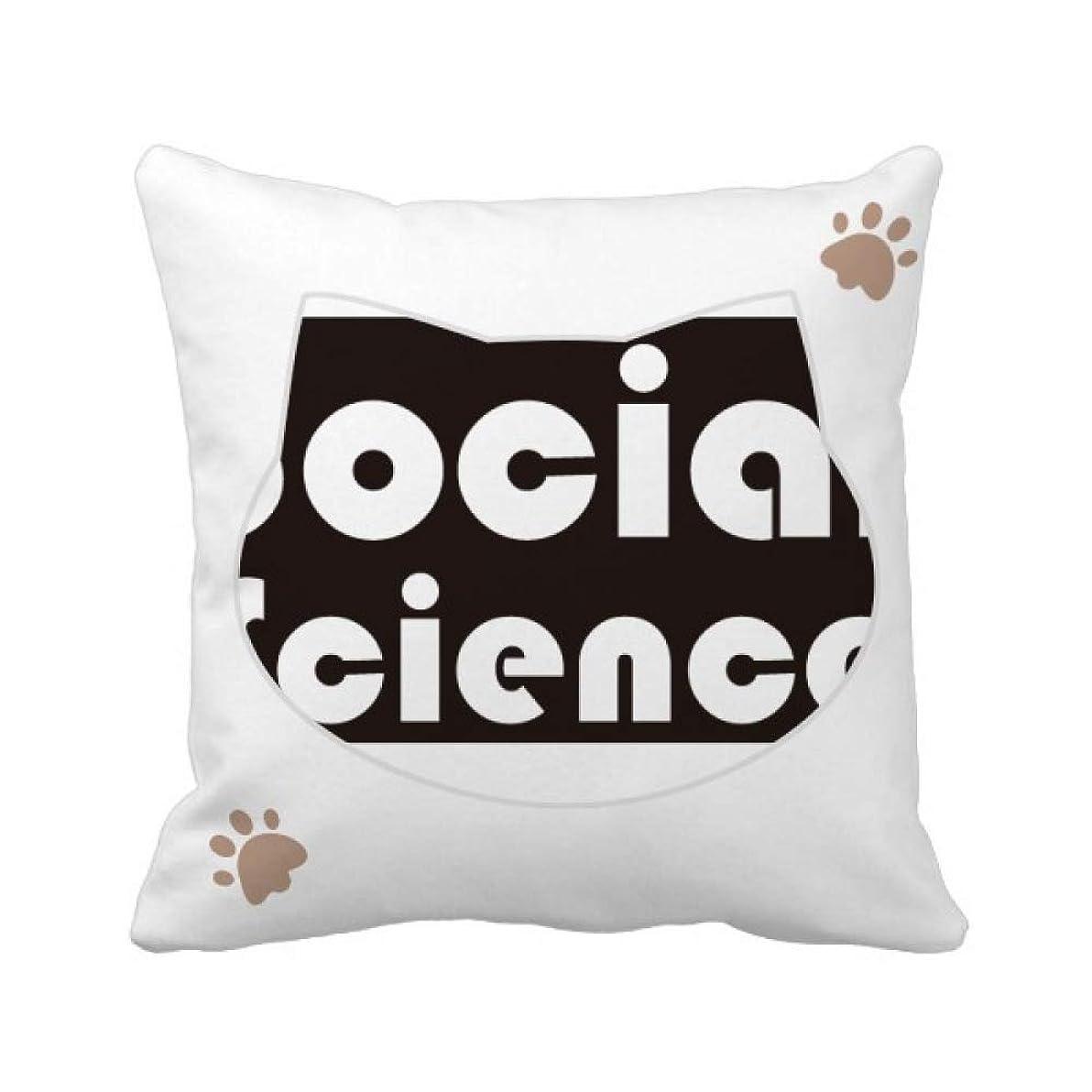 爵隣接するエンゲージメントコースと主要な社会科学?ブラック 枕カバーを放り投げる猫広場 50cm x 50cm