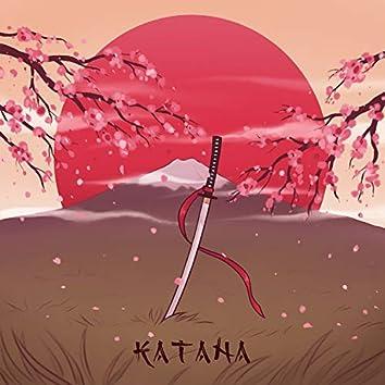Катана