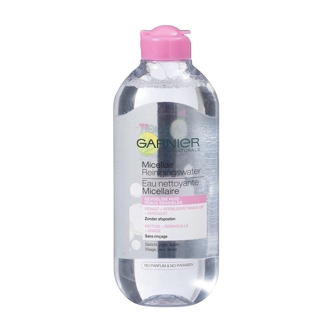 フェザー熟した安心ガルニエ SkinActive Micellar Water (No Perfume & Paraben) - For Sensitive Skin 400ml/13.3oz並行輸入品