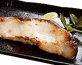 【魚処 門永】【銀だら西京漬 約90gx3切】 敬老の日 西京漬け 西京焼き 西京焼 誕生日 魚 ギフト 贈り物 内祝い お返し 出産 プレゼント 食べ物 食品