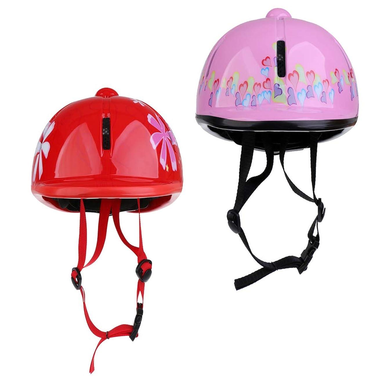 処理結論自発的gazechimp 子供用ヘルメット 安全帽子 保護具 プロテクター 調節可能 怪我防止 通気性 2個