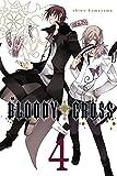 Bloody Cross, Vol. 4 (Bloody Cross, 4)