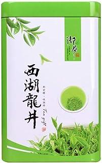 山の奥 中国茶 工芸茶 西湖龍井茶 2019新茶 緑茶茶葉 中国緑茶の代表茶 トップクラス雨前龍井茶 早春 明前茶 50gは濃い香りで泡に強いです ノンカフェイン 原産地 無農薬 天然野生栽