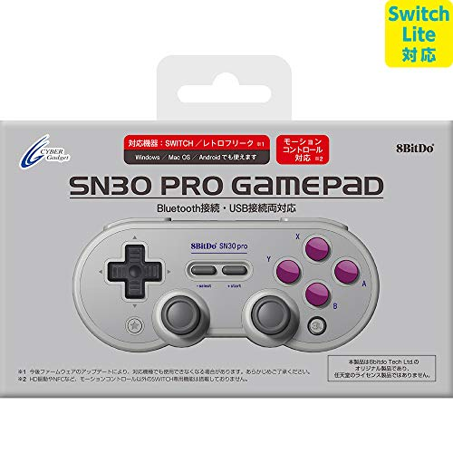 【Switch Lite / Switch / レトロフリーク対応】 8Bitdo SN30 PRO GAMEPAD - Switch