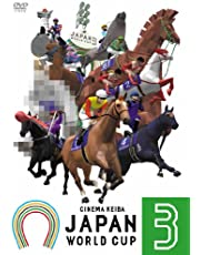 JAPAN WORLD CUP 3 [DVD]