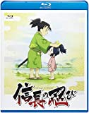 TVアニメ「信長の忍び」Blu-ray BOX〈第1期〉[Blu-ray/ブルーレイ]