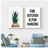 ウォールアート、キッチン引用壁の装飾植物キャンバスプリントコーヒーの写真キッチンショップカフェの装飾フレームなし