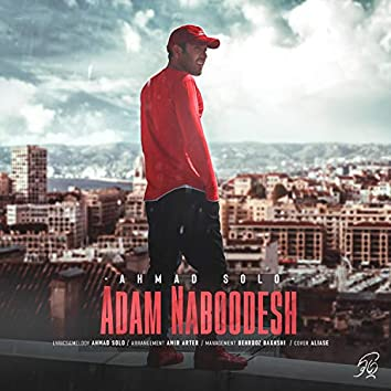 Adam Naboodesh