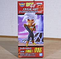数量2ドラゴンボールGTワールドコレクタブルフィギュア vol.3スーパーベビー2ワーコレ