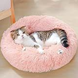 猫 ベッド 犬 ベッド クッション ラウンド型 キャット 猫用 小型犬用 ペット用品 ピンク 50cm