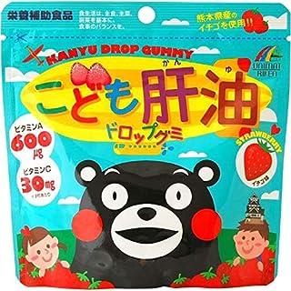 Unimat Riken Cod Liver Oil Drop Gummy for Children, Strawberry Flavor