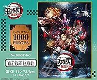 1000T-163 劇場版「鬼滅の刃」無限列車編ジグソーパズル