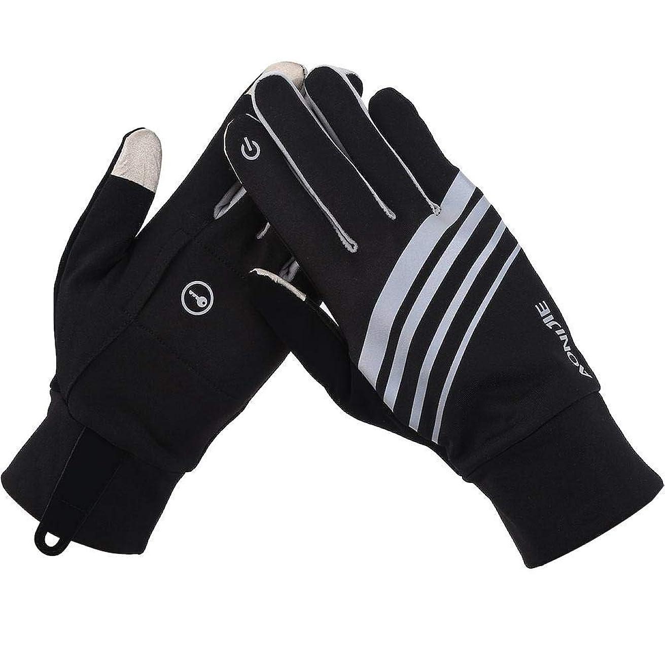 ながら浮く永久サイクリング手袋、冬の屋外防風サイクリング狩猟クライミングスポーツタッチスクリーングローブ1ペア/セット男性女性サイクリング自転車マウンテンバイクタッチスクリーンスポーツランニングフルフィンガーグローブ