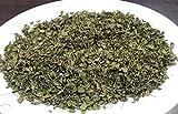 Taste of India Fenugreek Leaves (Kasuri Methi) 3.5 oz