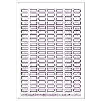 図書ラベル A4規格 1段ラベル 紫 5シート入り(品番:2411-2104)