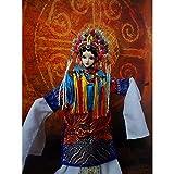 HEEGNPD 12' Regalos Muchacha étnica Muñecas Juguetes de Colección de Recuerdo Tradicional China Opera muñecas Princesa Chang Ping Doll