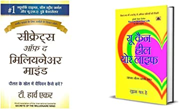 Secrets of the Millionaire Mind+You Can Heal Your Life (hindi)(Set of 2 books)