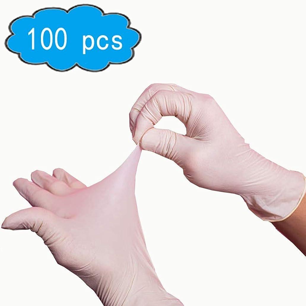 引退するまあブラジャーゴム手袋パウダーフリー/使い捨て食品調理用手袋/キッチンフードサービスクリーニンググローブサイズミディアム、100個入り、応急処置用品、サニタリー手袋 (Color : White, Size : L)