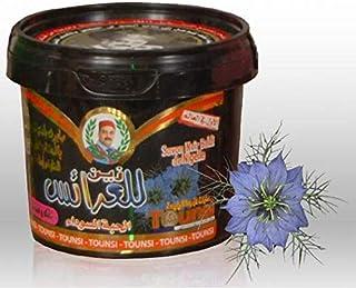 Premium Pure Moroccan Black Soap - Black Seed - 300g صابون مغربي اصلي بالحبة السوداء و الودع