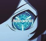 Hello,world! 歌詞