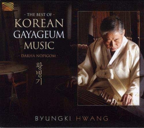 Best of Korean Gauageum