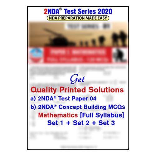 NDA Book 2020 | OFFLINE Test Papers + Online Mock Test + E-Study Materials + 2nda® Mathematics Concept Building MCQs