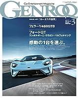 GENROQ 2017年3月号[雑誌] (ゲンロク)