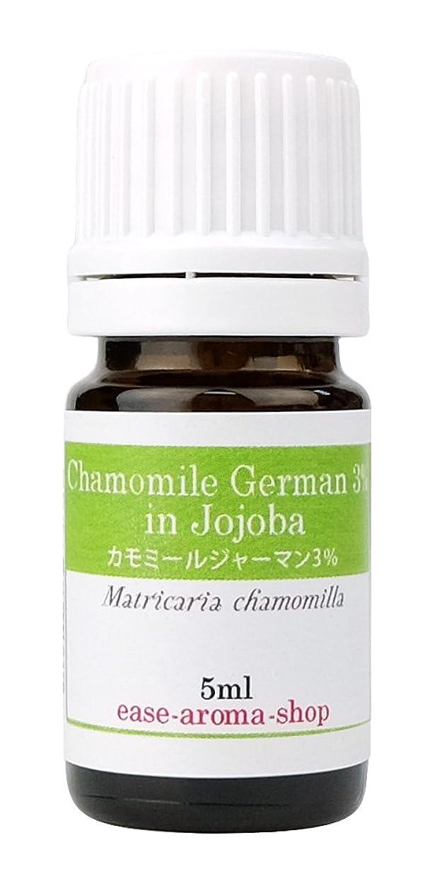 ファンタジーチョコレート熱意ease アロマオイル エッセンシャルオイル 3%希釈 カモミールジャーマン 3% 5ml AEAJ認定精油