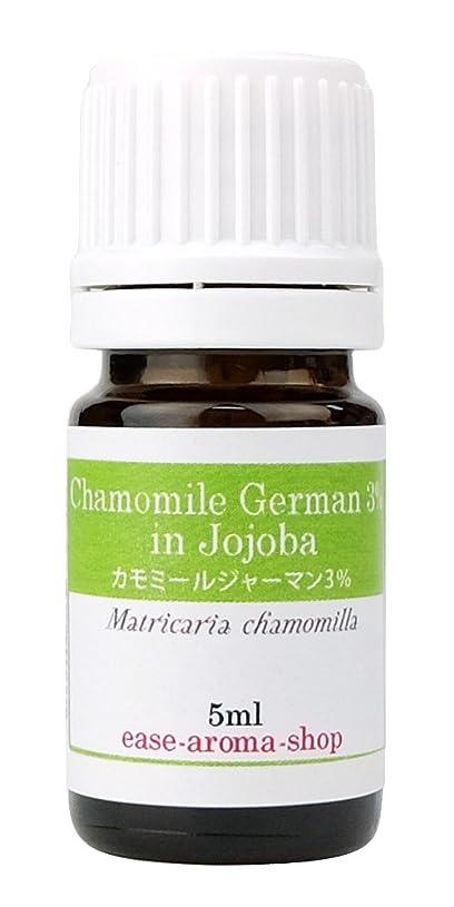 レッスンミス強要ease アロマオイル エッセンシャルオイル 3%希釈 カモミールジャーマン 3% 5ml AEAJ認定精油
