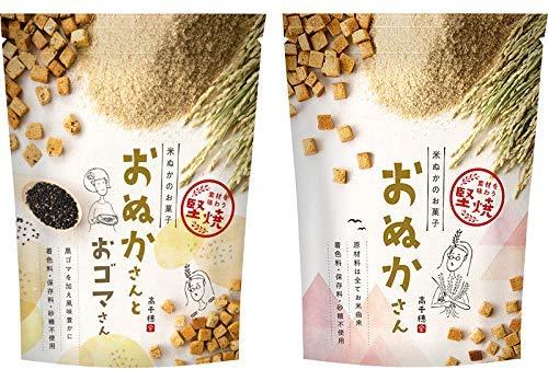 おぬかさん プレーン 黒ゴマ 40g 各4Pセット 米由来 米ぬかのお菓子