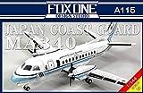 フォックスワンデザイン 1/144 海上保安庁 MA340 3Dプリンター製キット FXNA115