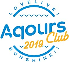 Love Live!Sunshine!! Aqours Club Cd Set 2019